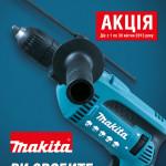 Makita (1)