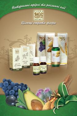 Дизайн листовки для парфюмерии — Flora Secret