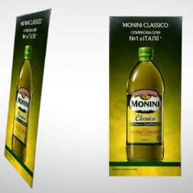 Дизайн и изготовление наружной рекламы для торговой марки «MONINI»