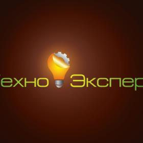Создание логотипа для Техно Эксперт