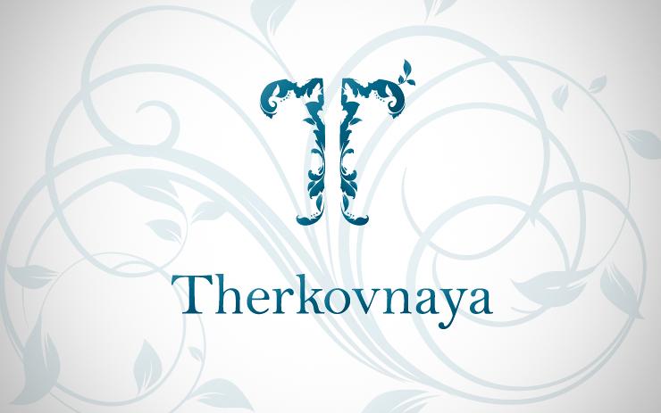 Дизайн логотипа для компании Therkovnaya