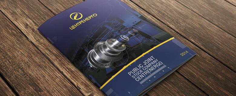 Изготовление каталога для компании Центрэнерго