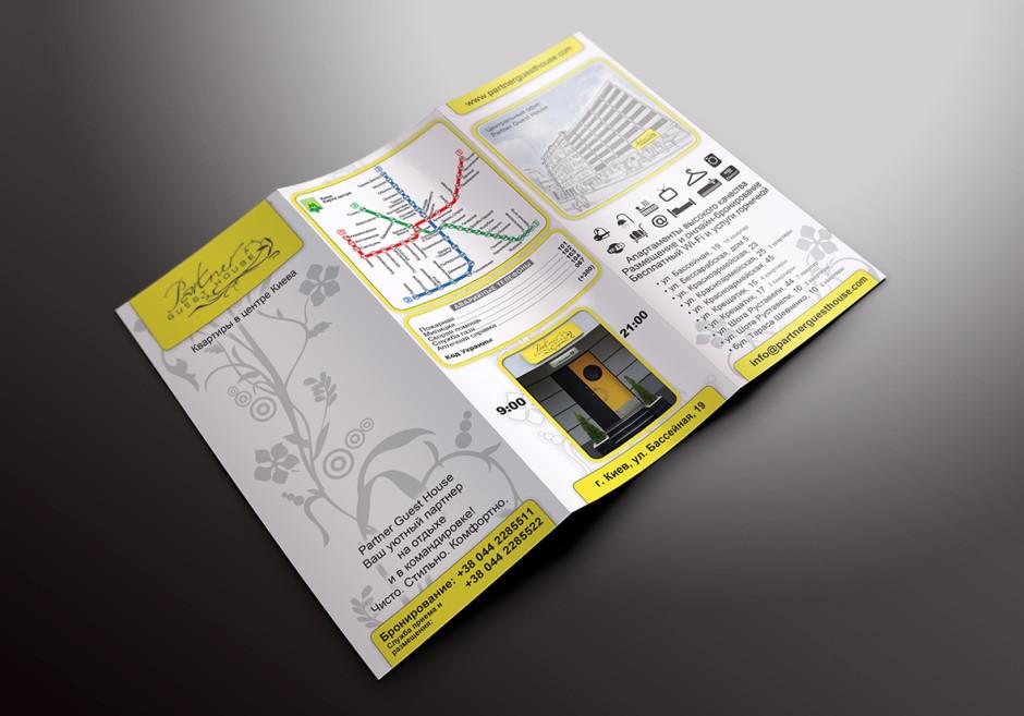 Разработка и печать евробуклета для компании Partner House