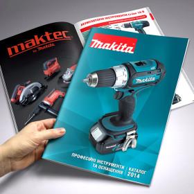 Изготовление дизайна и печать каталога Makita