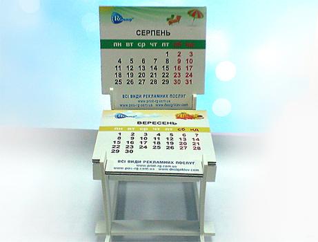 Изготовление корпоративного календаря-костера для клиентов RGroup
