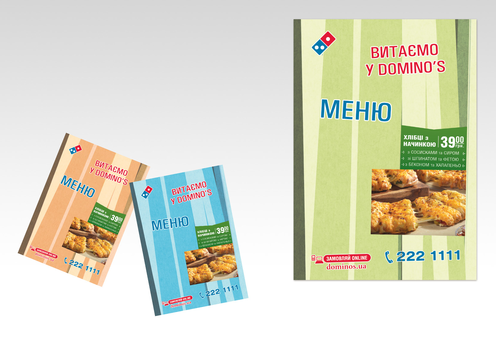 DOMINOs_Menu_str_1-4_2-4