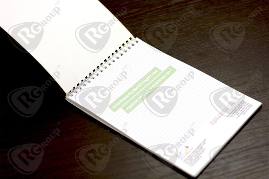 Изготовление блокнота с отрывными листами