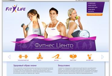 Создание сайта для фитнес центра