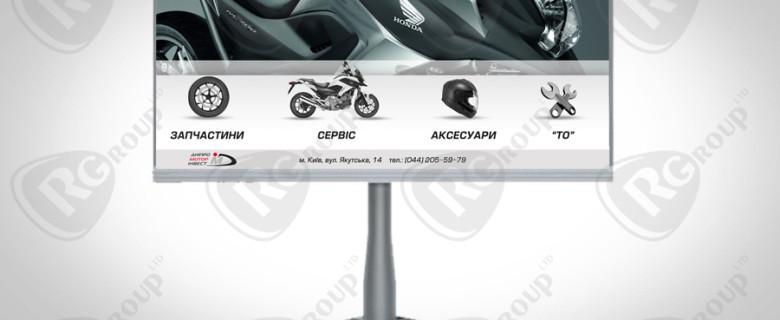 Разработка дизайна на бигборд для компании Днiпро Мотор Iнвест