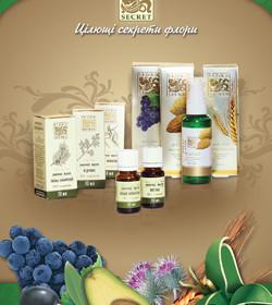Дизайн листовки для парфюмерии – Flora Secret