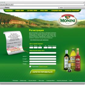 Создание промо сайта для компании United Foods