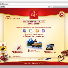 Разработка сайта для компании Fray