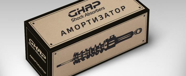 Изготовление упаковки для Chap Shock Absorbers