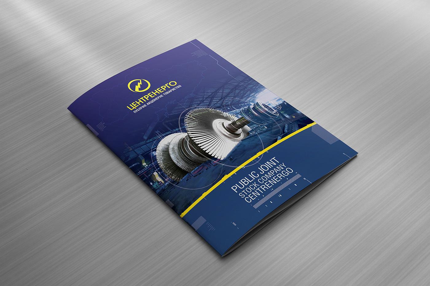 Изготовление каталога для компании Центрэнерго-2