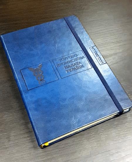 Изготовление датированного ежедневника формата А5